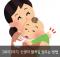 아기 신생아 딸꾹질 멈추는 방법