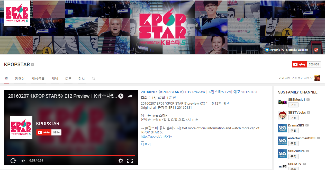 kpop star 5 youtube