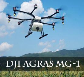 농업용드론 dji Agras mg-1