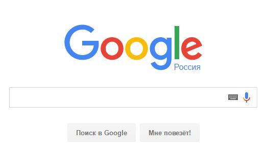 google russia 구글러시아