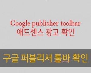 cover google publisher-min