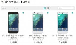 pixel-ads-01-min